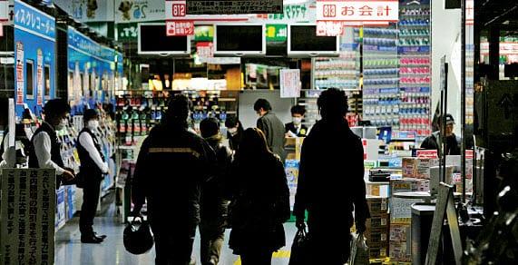 Half Lit Store in Tokyo