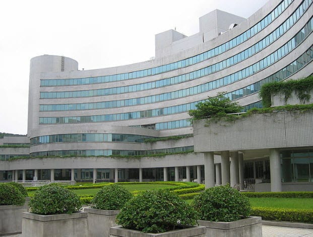 Taiwan Industrial Technology Research Institute