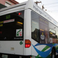 Two hybrid buses using both hybrid battery and hydrogen fuel will be used at Hawaii Volcanoes National Park this spring to move visitors around the park. Congestion continues to be...
