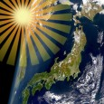 Solar energy is a primary focus for Japan Japan is on its way to overtaking the U.S. and Germany in terms of solar energy installations. The country has been investing...