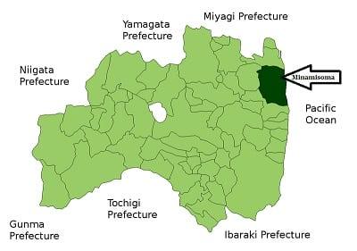 Solar Energy Project - Minamisoma