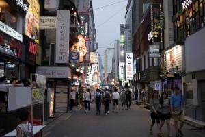 Hydrogen Fuel - South Korea