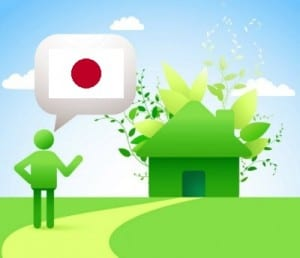 Hydrogen Fuel - Japan Residential Energy