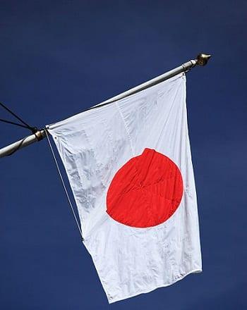 Hydrogen Fuel - Flag of Japan