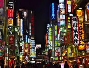 Hydrogen Fuel - Street in Japan