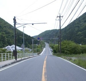 Hydrogen Fuel Infrastructure - Road in Japan