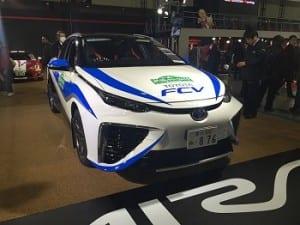 Hydrogen Fuel - Toyota Mirai FCV