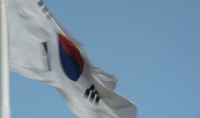 Fuel Cells Coming to South Koea - South Korean Flag