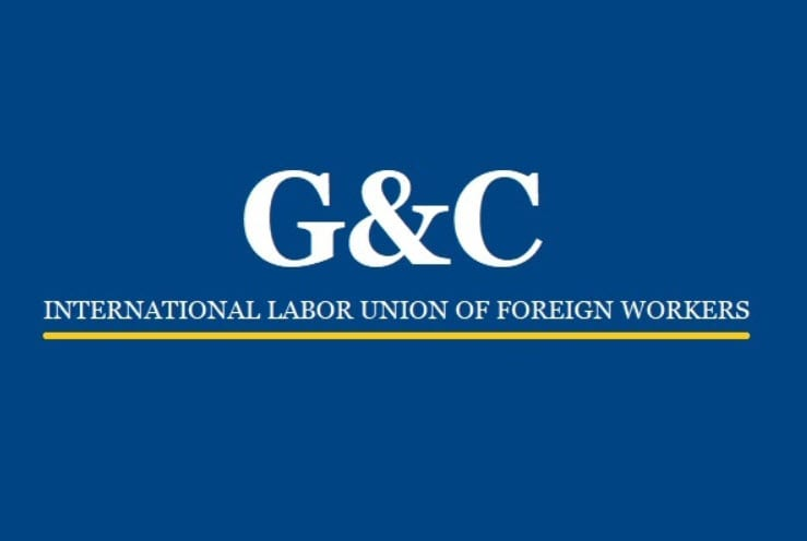 G&C international labor union of foreign workers