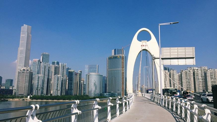 Guangzhou hydrogen energy - Guangzhou, China